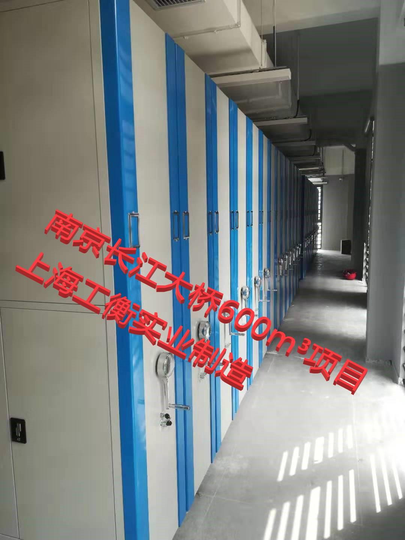 南京长江大桥密集架项目